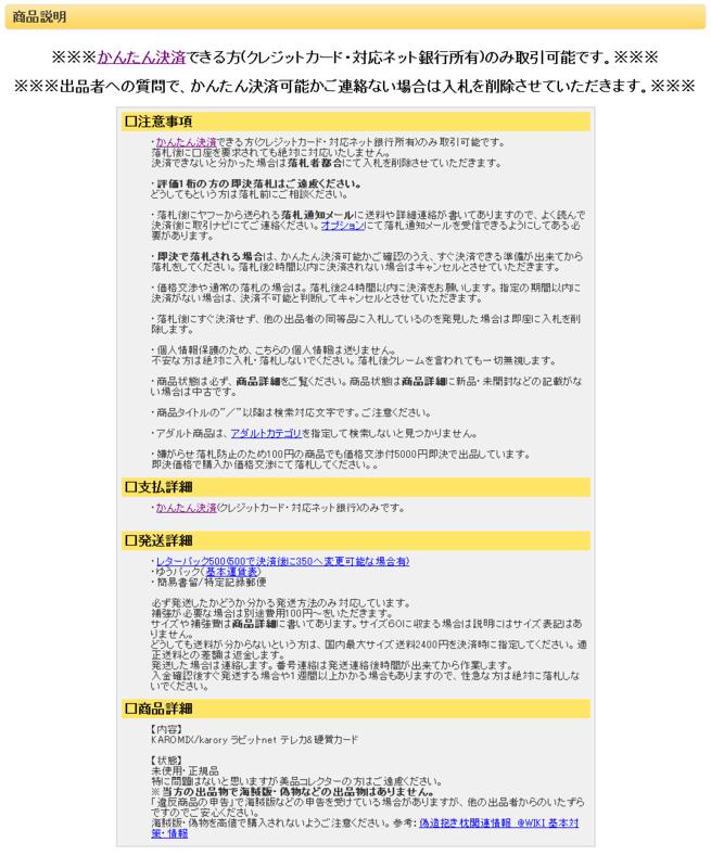 f:id:hima-ari:20131118213812p:plain