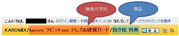 f:id:hima-ari:20131118215200p:plain