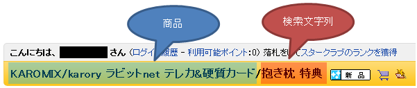 f:id:hima-ari:20131118215331p:plain