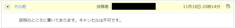 20131118220315