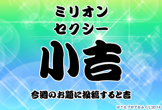 20140101161904