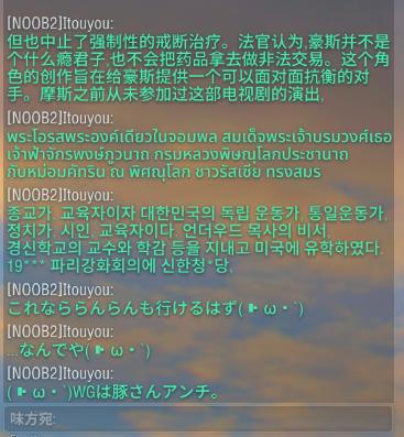 20180306024732