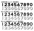 20181127015111