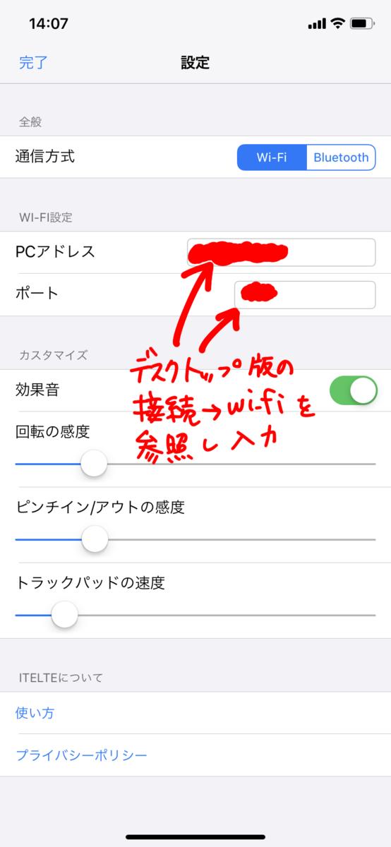 f:id:hima_rino:20200505210947p:plain