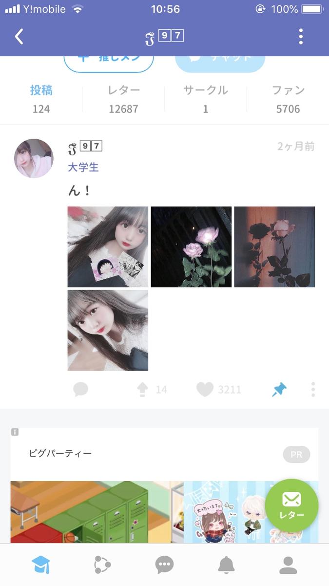 f:id:himabu_matome:20190821110143p:plain
