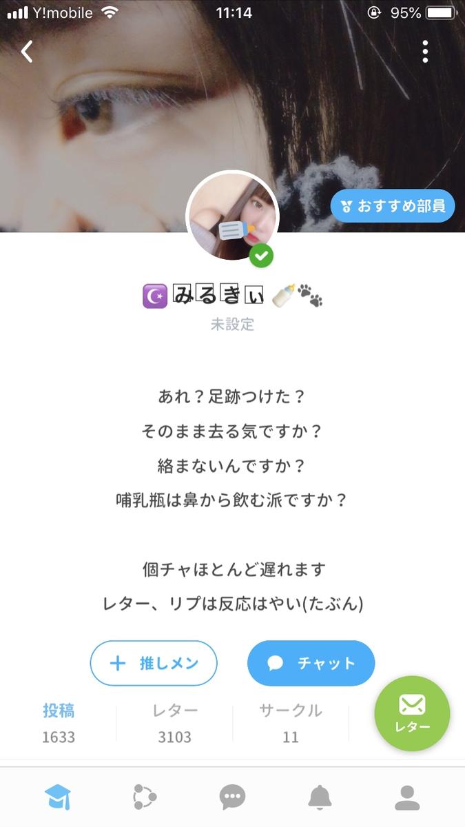 f:id:himabu_matome:20190821111619p:plain