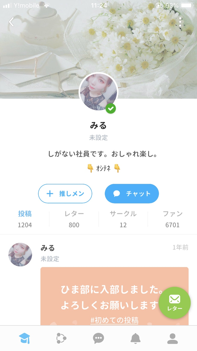 f:id:himabu_matome:20190821112636p:plain