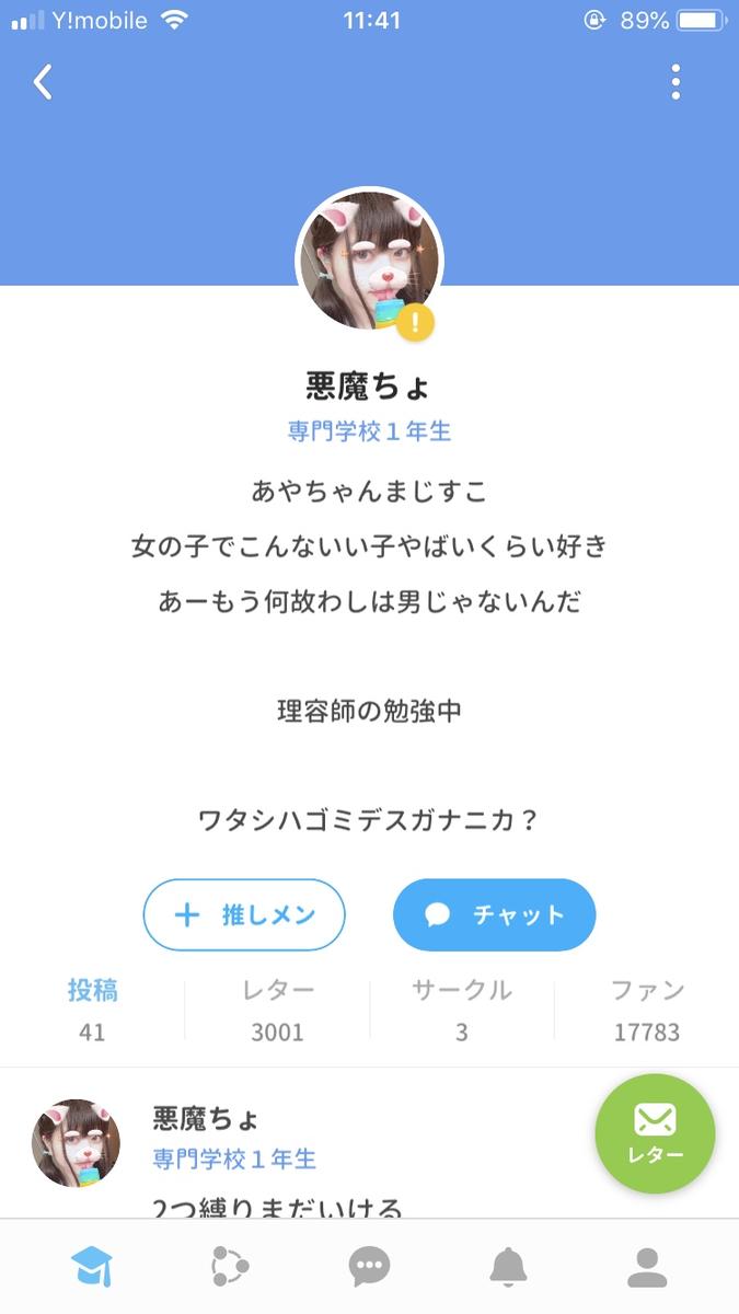 f:id:himabu_matome:20190821114342p:plain