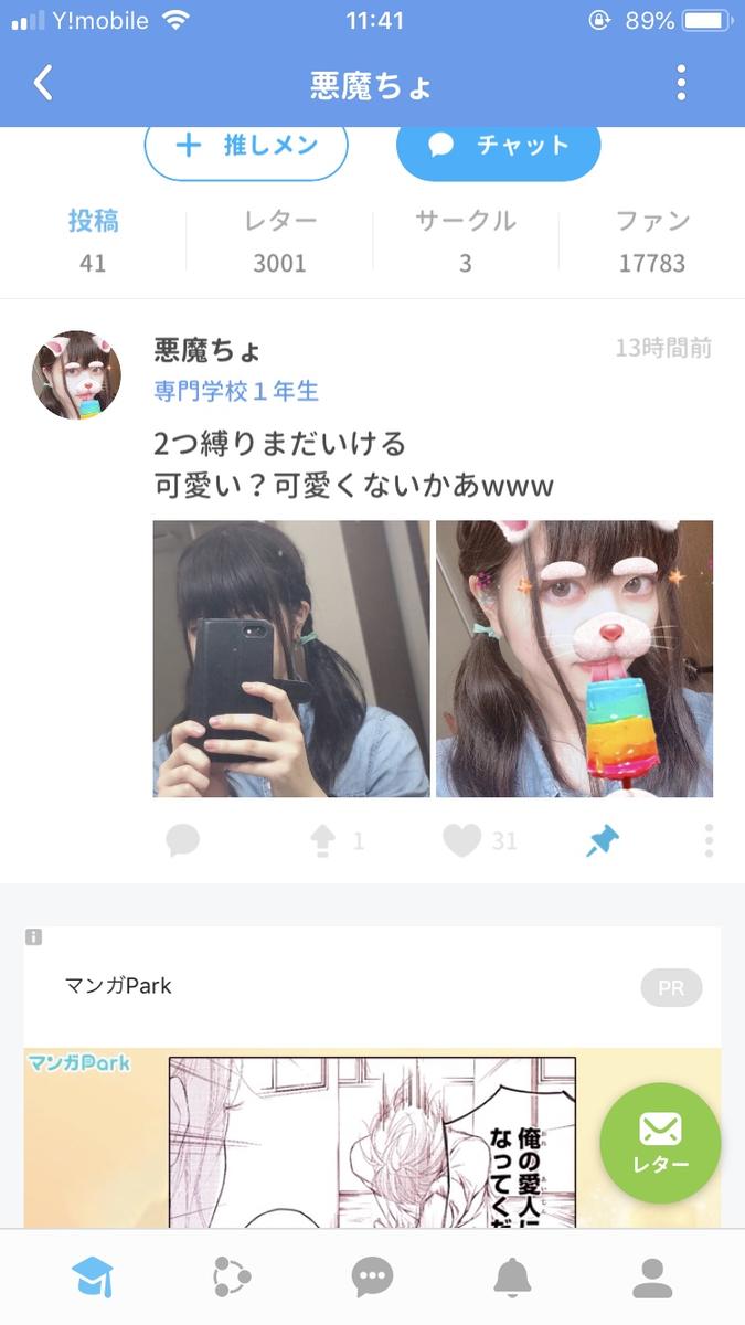 f:id:himabu_matome:20190821114435p:plain