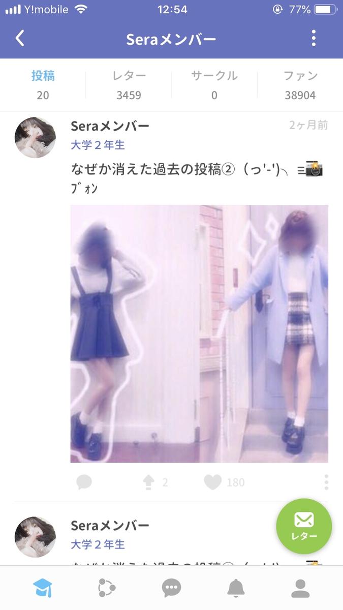 f:id:himabu_matome:20190821125703p:plain