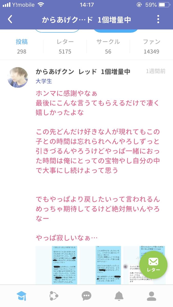 f:id:himabu_matome:20190821141927p:plain
