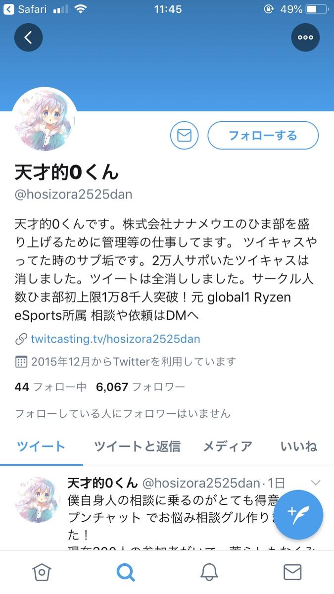 f:id:himabu_matome:20190822124845p:plain