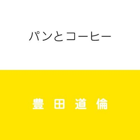 f:id:himagine3:20131230071817j:image:w170