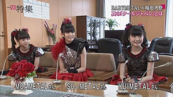 f:id:himajin-metal:20160710211833j:plain