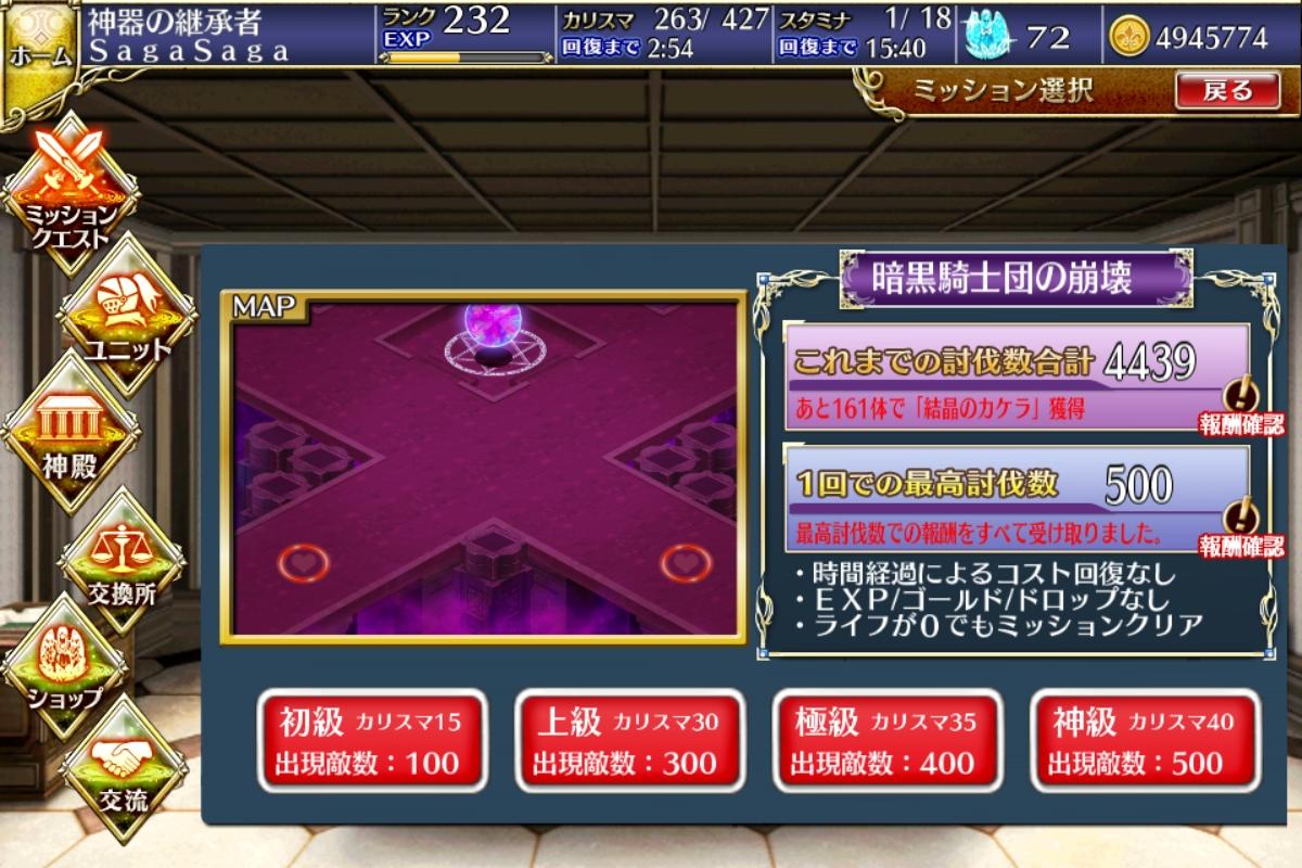 f:id:himajin-mode:20160618153454j:plain