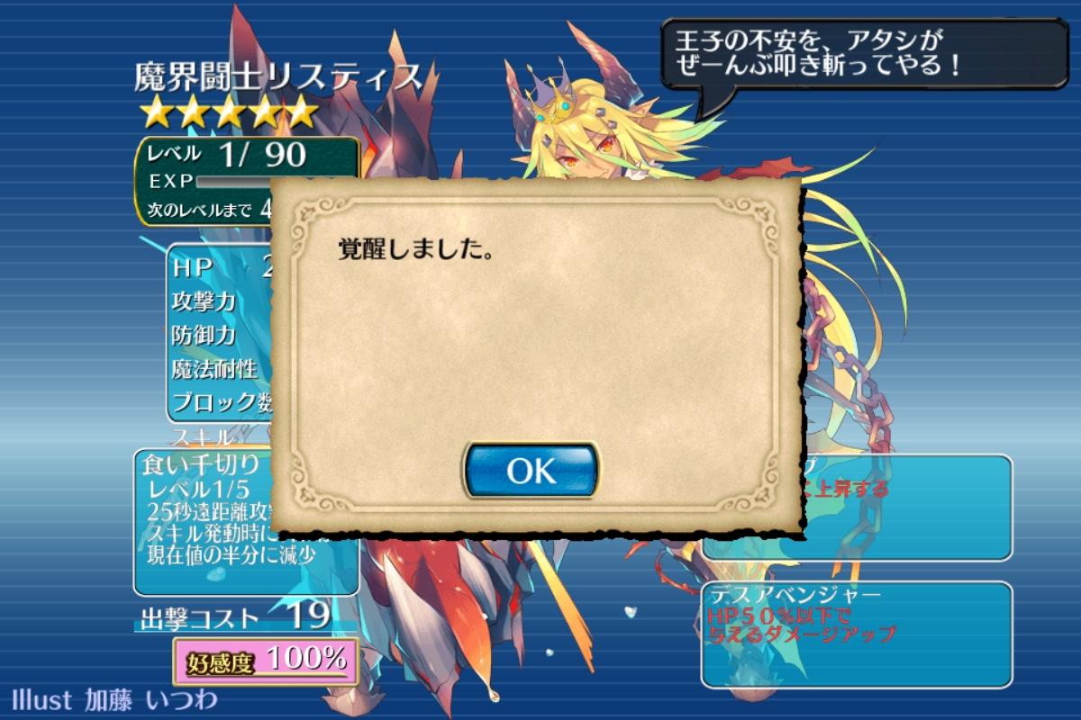f:id:himajin-mode:20160623225120j:plain