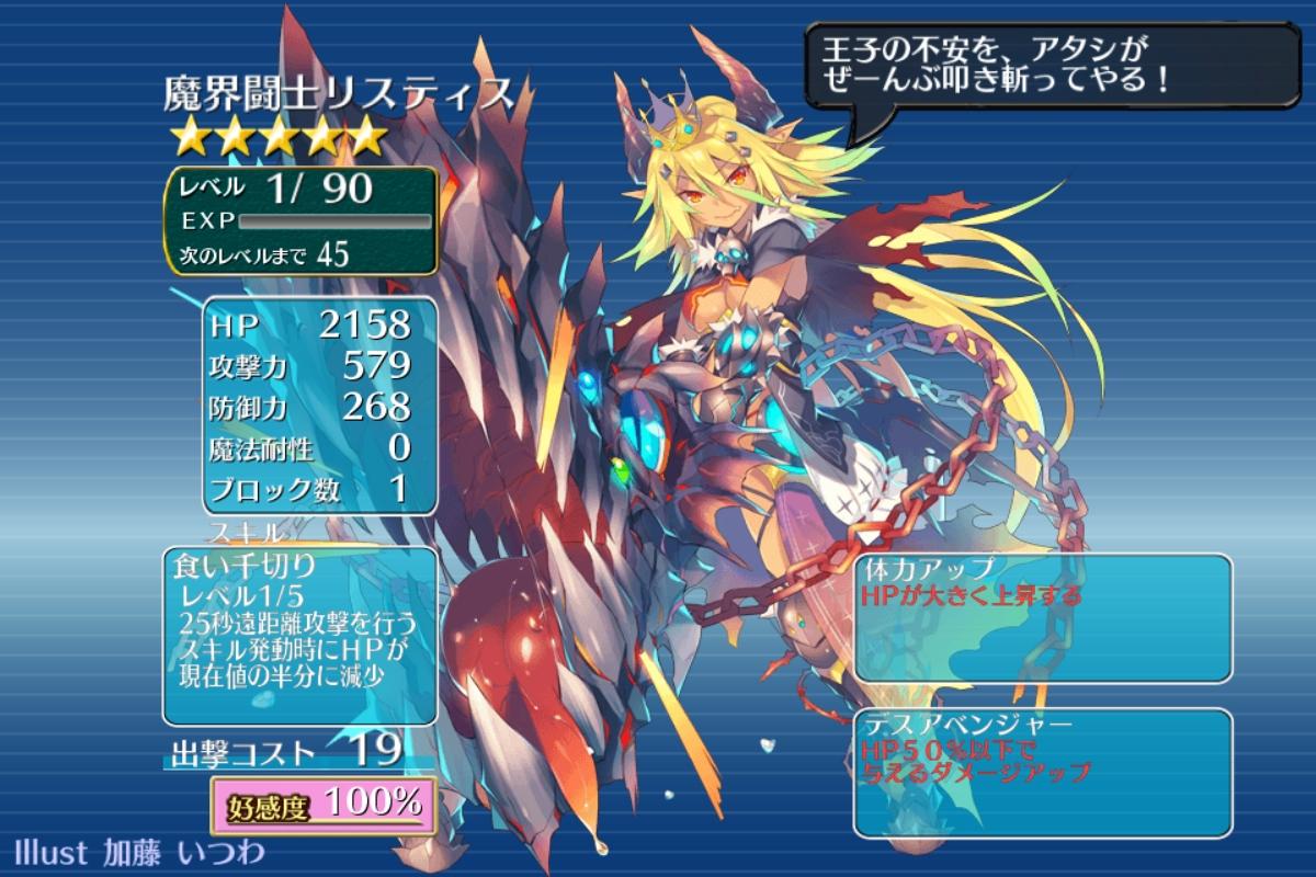 f:id:himajin-mode:20160623225123j:plain