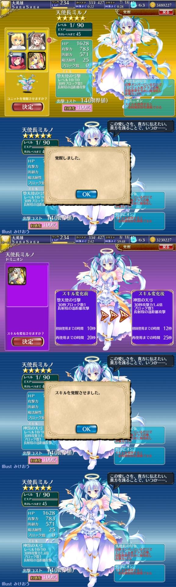 f:id:himajin-mode:20160625202951j:plain