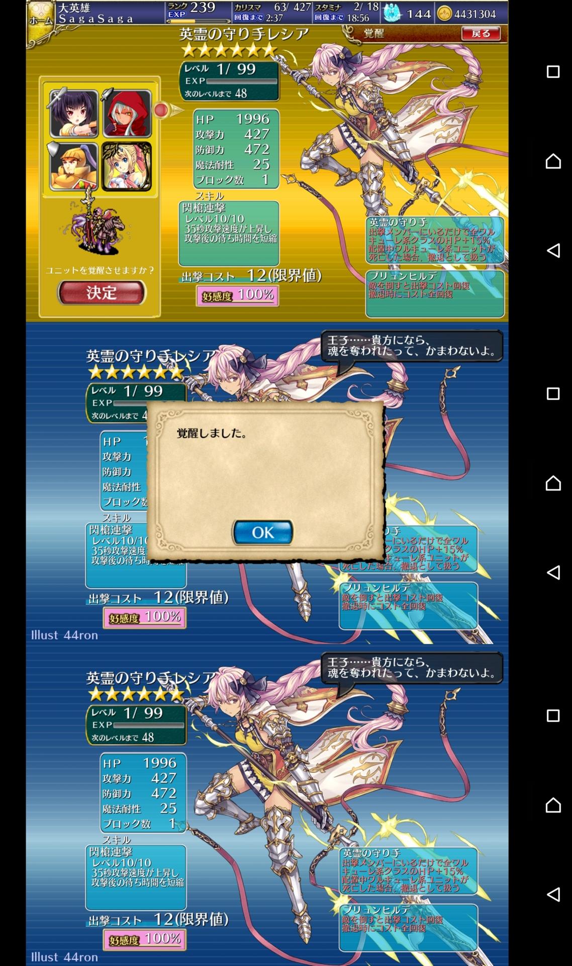 f:id:himajin-mode:20160701144714j:plain