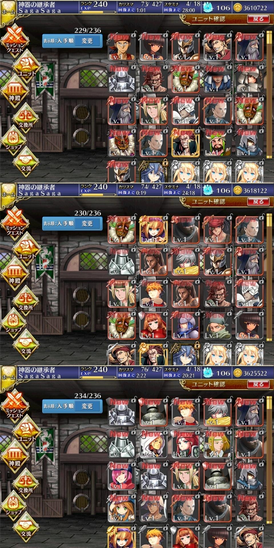 f:id:himajin-mode:20160701153811j:plain