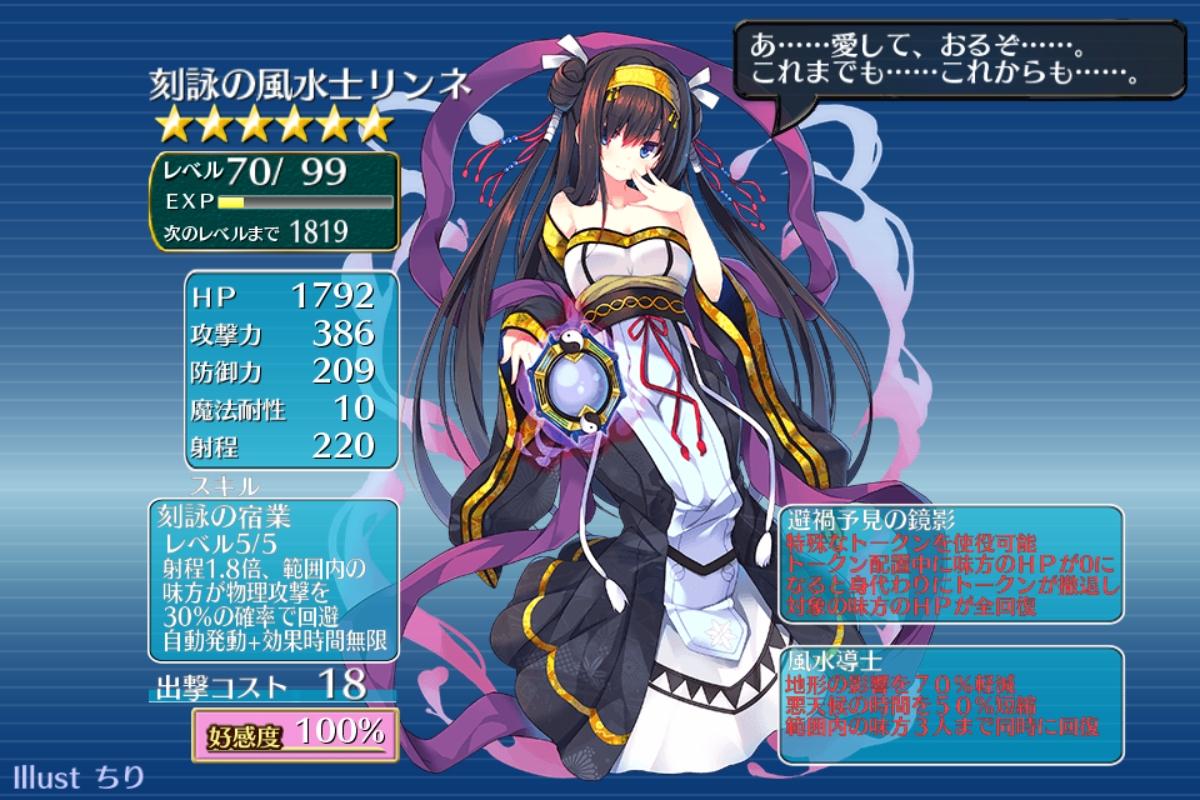 f:id:himajin-mode:20160703001902j:plain
