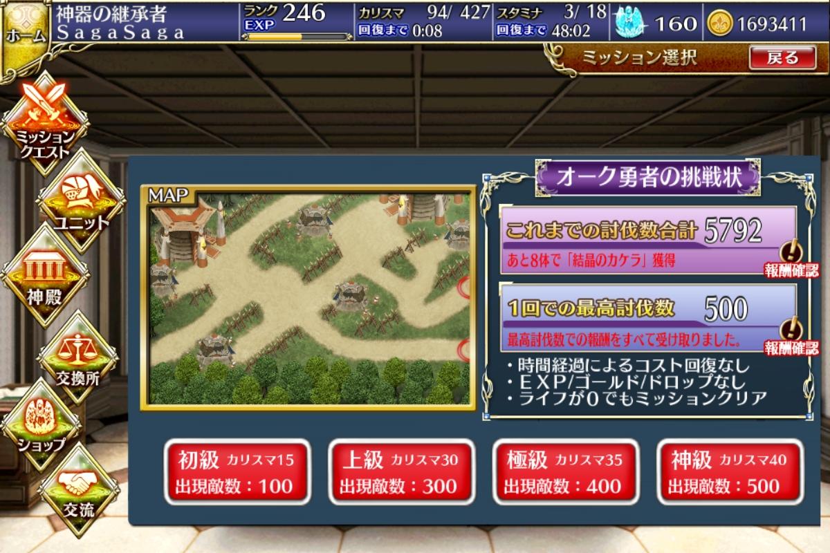 f:id:himajin-mode:20160725215201j:plain