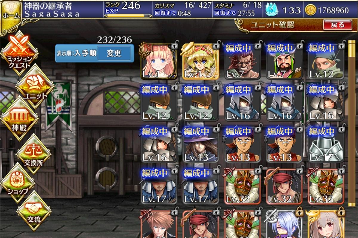 f:id:himajin-mode:20160728232114j:plain