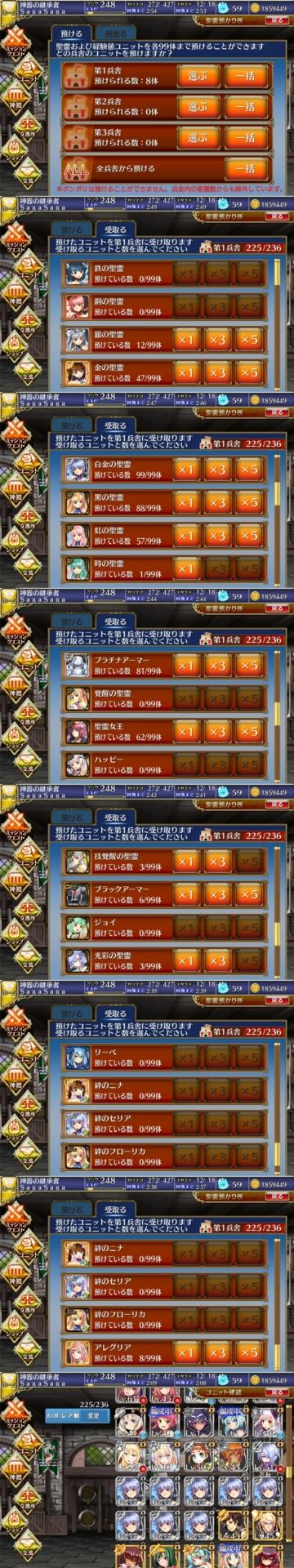 f:id:himajin-mode:20160807085057j:plain