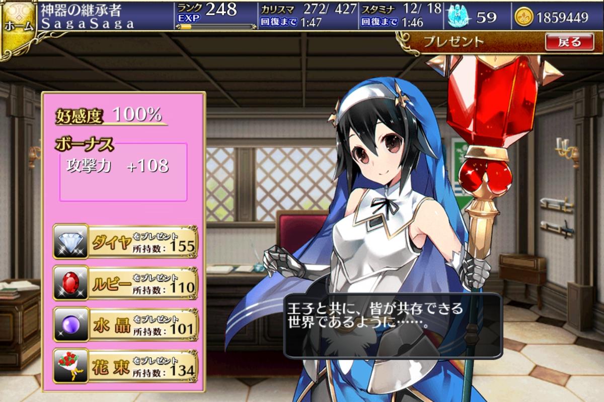 f:id:himajin-mode:20160807085250j:plain