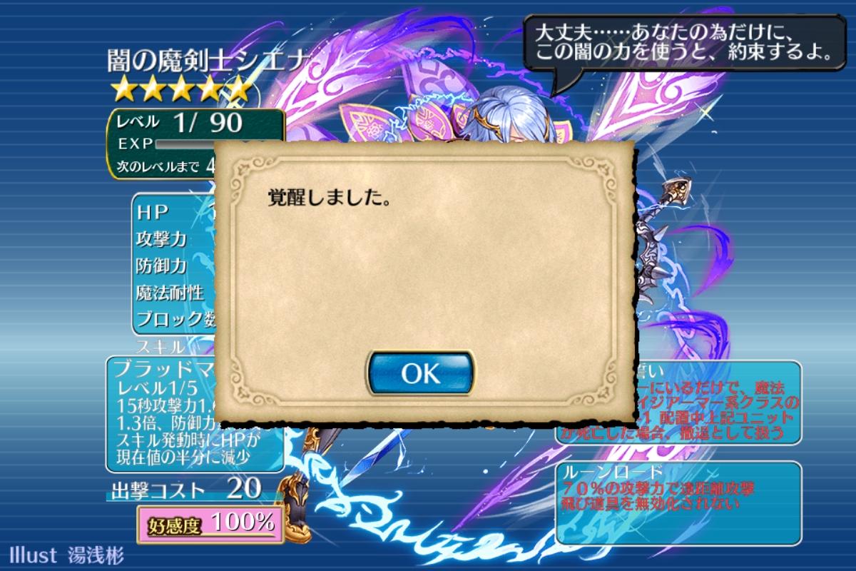 f:id:himajin-mode:20160808222854j:plain