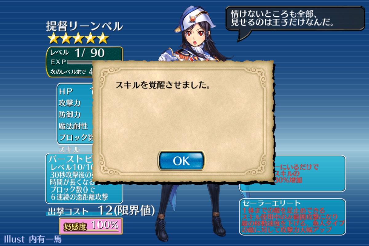 f:id:himajin-mode:20160808222938j:plain
