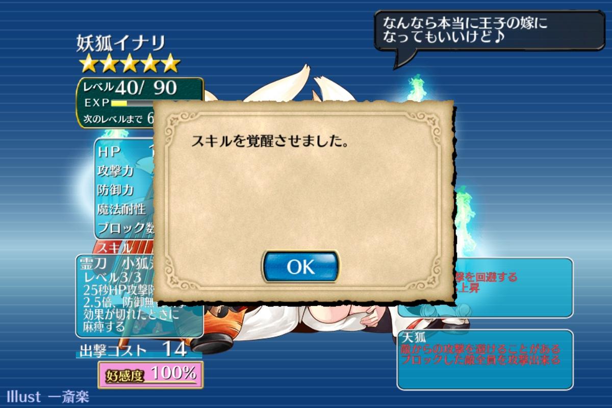 f:id:himajin-mode:20160808222942j:plain