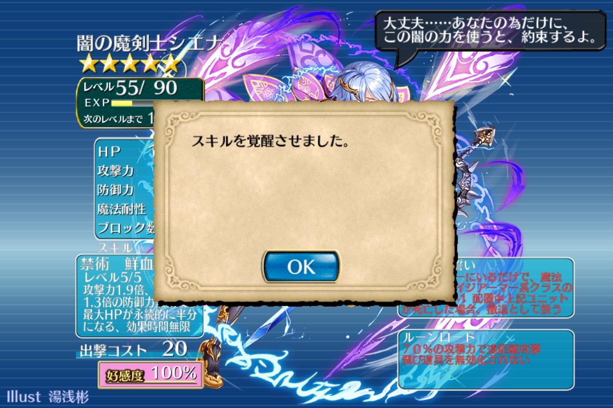 f:id:himajin-mode:20160808222947j:plain