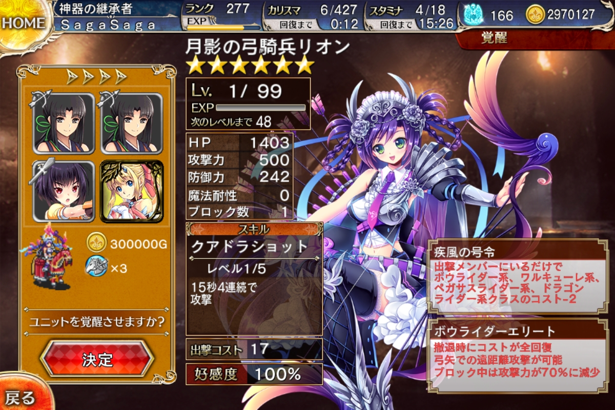 f:id:himajin-mode:20170114203022j:plain