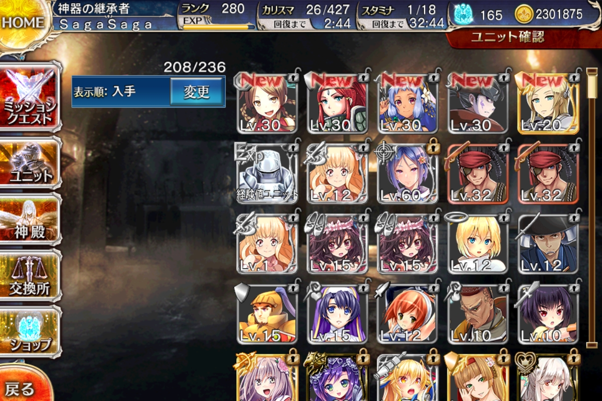 f:id:himajin-mode:20170203012004j:plain