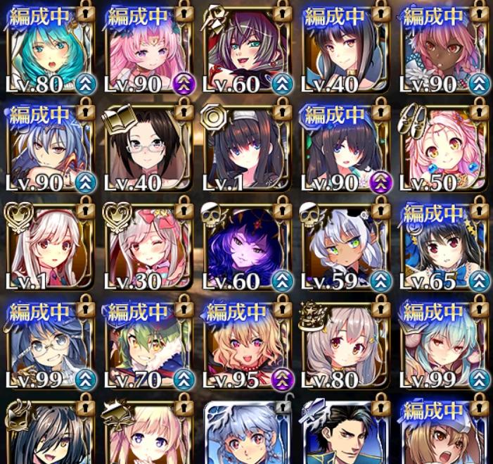 f:id:himajin-mode:20181119005017j:plain