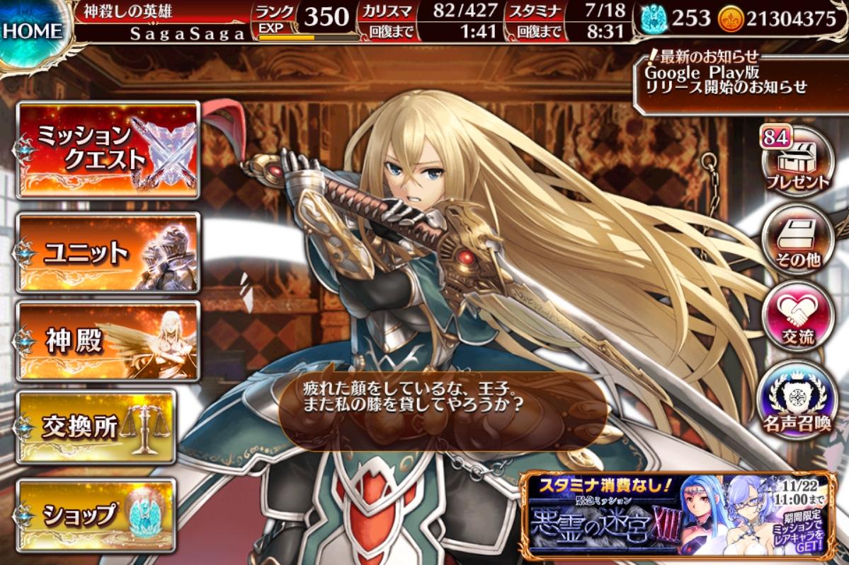 f:id:himajin-mode:20181119005054j:plain