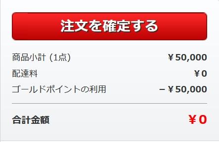 f:id:himajin-mode:20181212213628j:plain