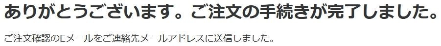 f:id:himajin-mode:20181212213649j:plain