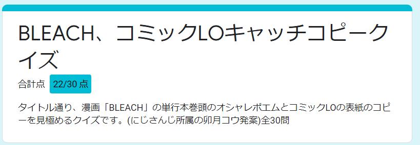 f:id:himajin-mode:20200604185122p:plain
