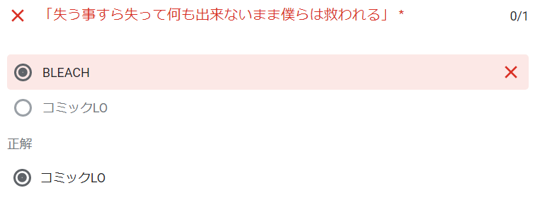 f:id:himajin-mode:20200604185306p:plain