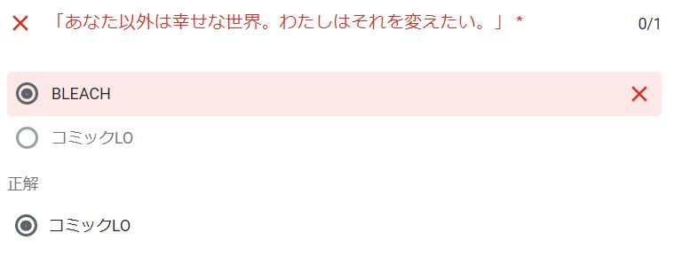 f:id:himajin-mode:20200604185319p:plain