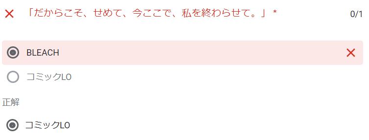 f:id:himajin-mode:20200604185350p:plain