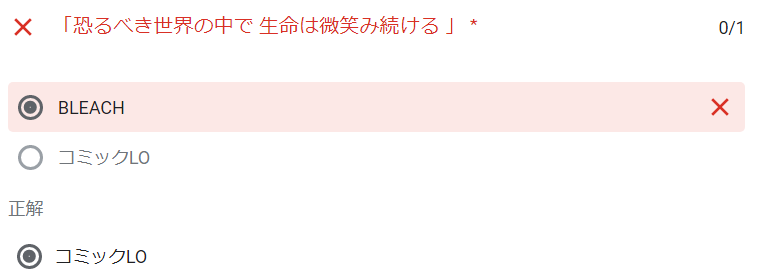 f:id:himajin-mode:20200604185401p:plain
