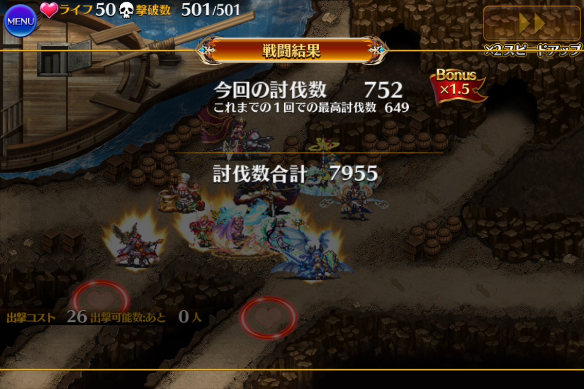 f:id:himajin-mode:20200705103946p:plain