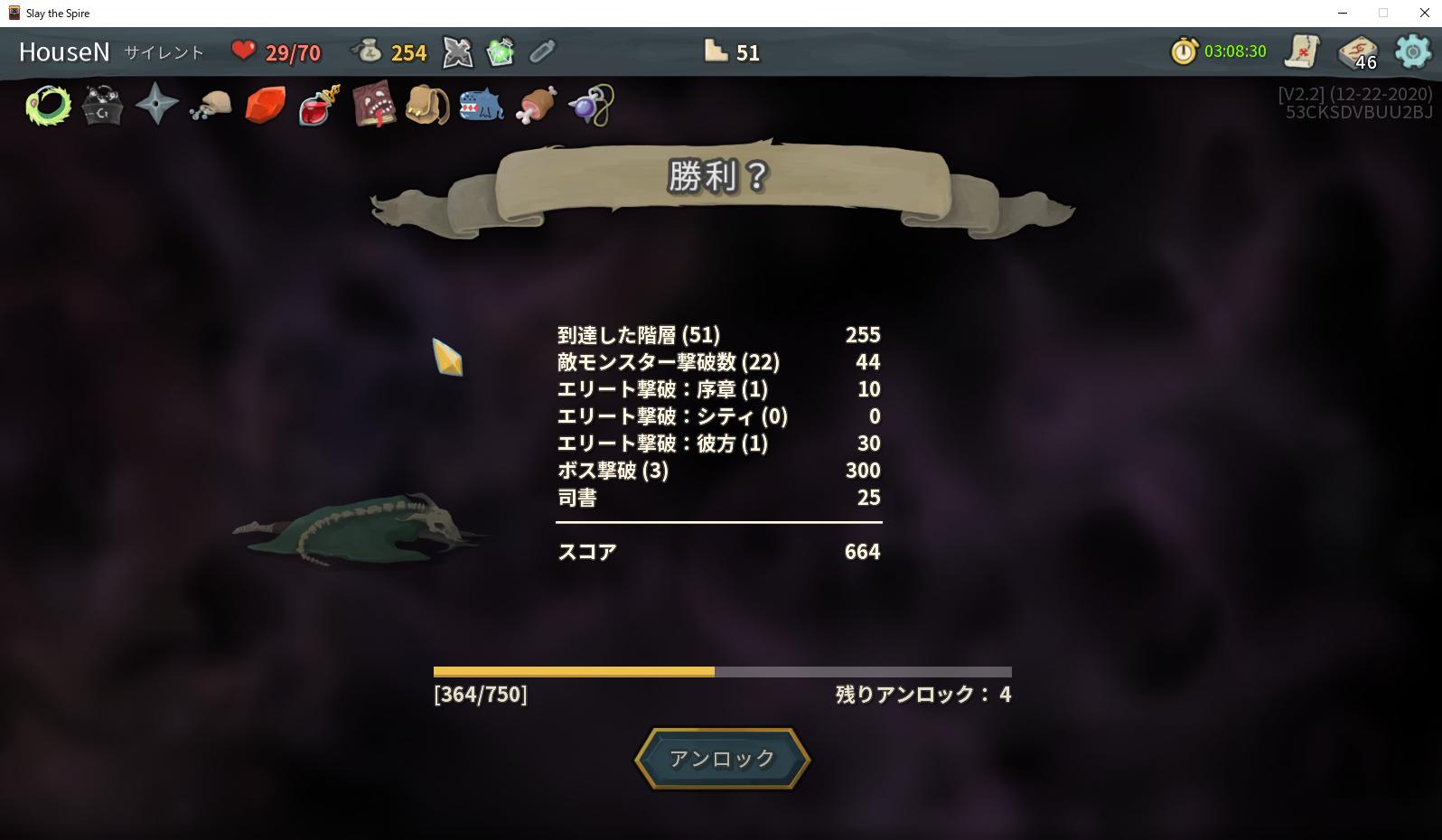 f:id:himajin-mode:20201224224518p:plain