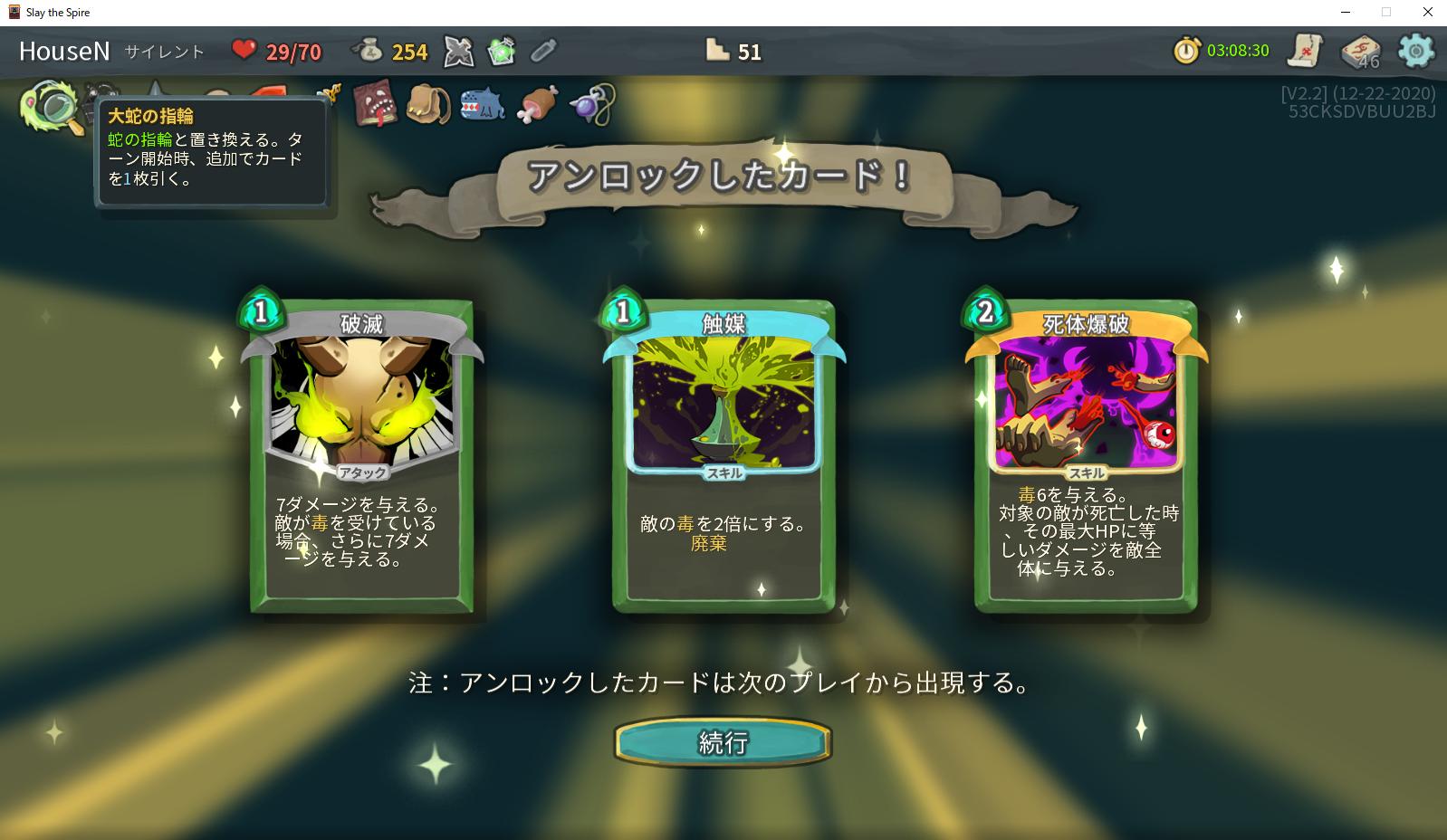 f:id:himajin-mode:20201224224552p:plain