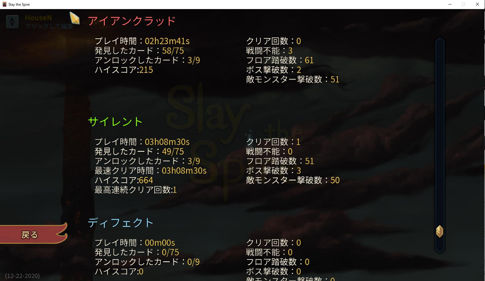 f:id:himajin-mode:20201224224957p:plain