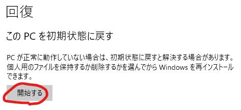 f:id:himajin-mode:20210721152026p:plain