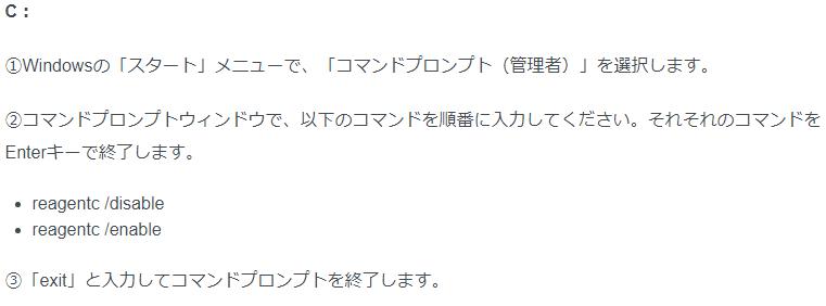 f:id:himajin-mode:20210721152535p:plain